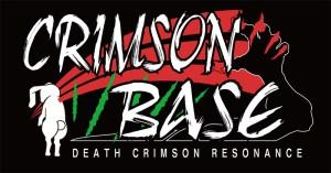 CrimsonBase